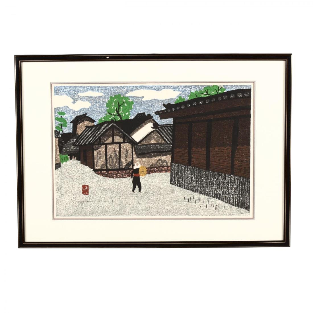 Two Japanese Woodblock Prints by Kiyoshi Saito - 4