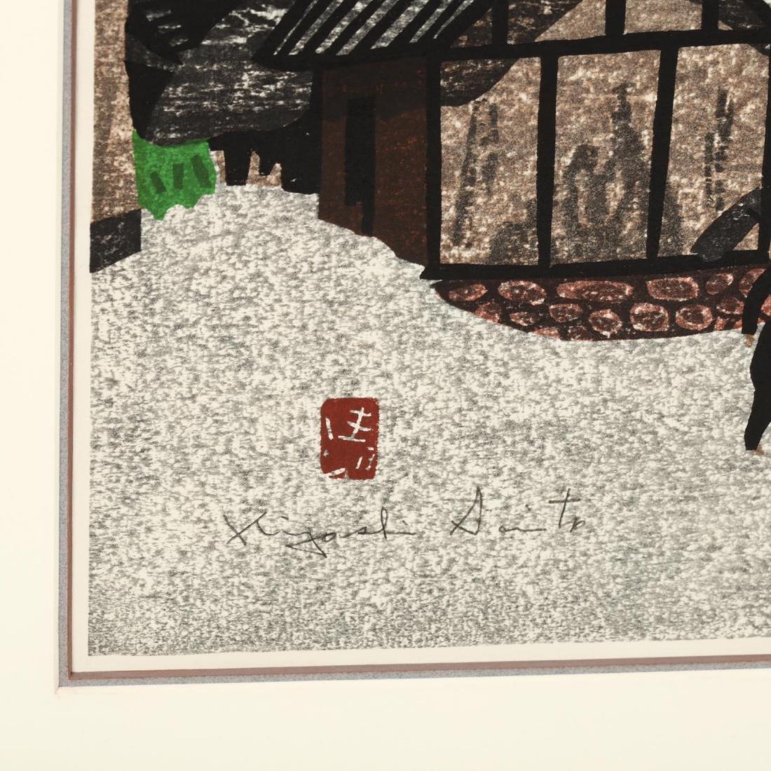 Two Japanese Woodblock Prints by Kiyoshi Saito - 5
