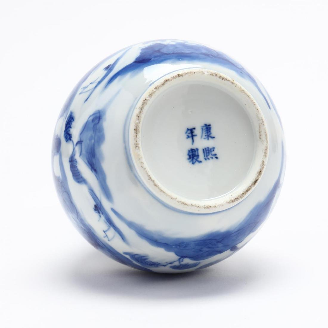 A Chinese Blue and White Porcelain Bottle Vase - 4