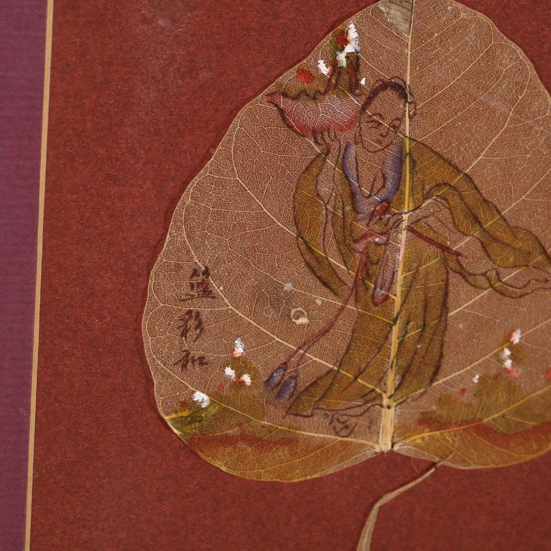 Chinese Bodhi Leaf Paintings of the Eight Daoist - 4