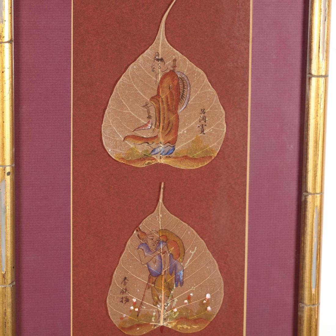 Chinese Bodhi Leaf Paintings of the Eight Daoist - 5