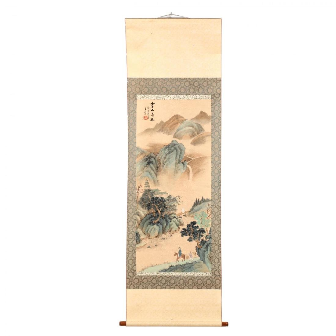 A Hanging Scroll with Landscape