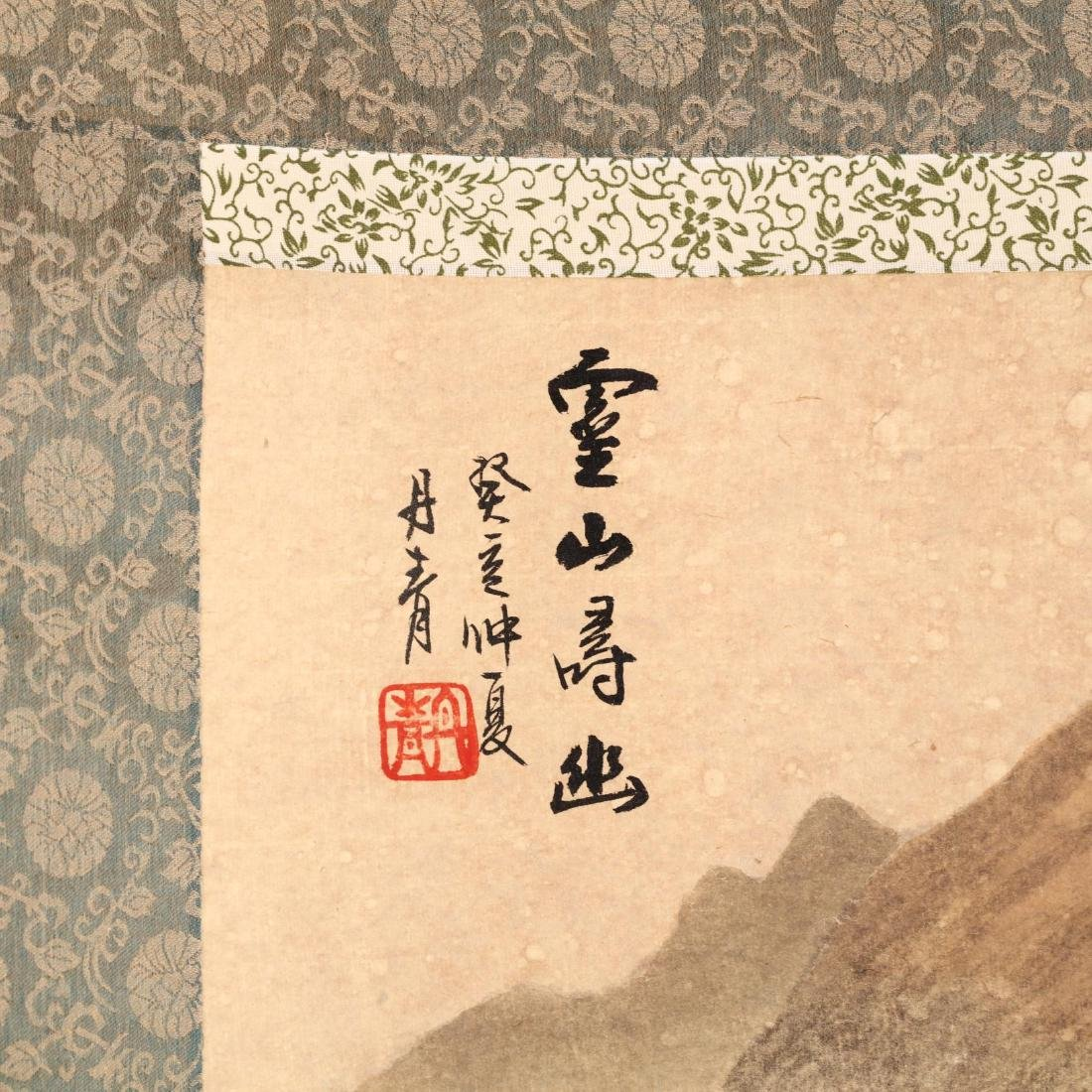 A Hanging Scroll with Landscape - 3