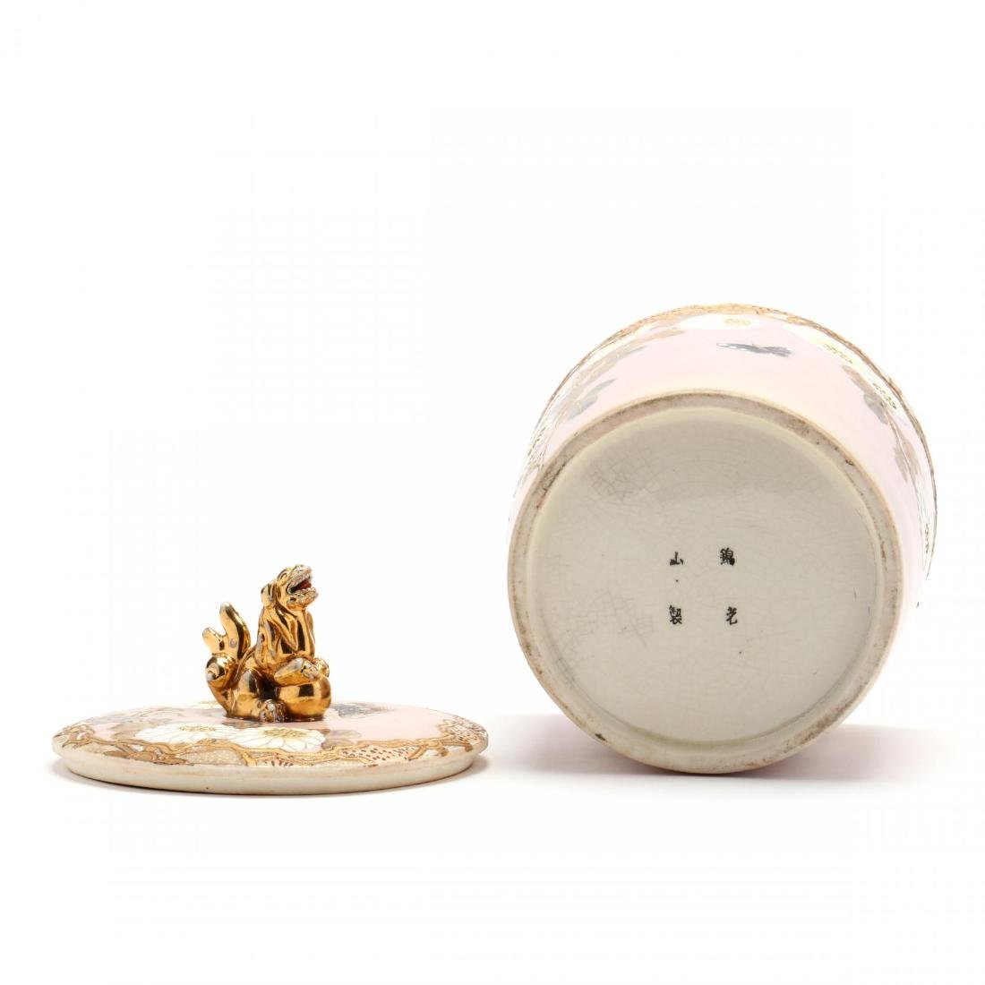An Antique Japanese Moriage Biscuit Jar - 5