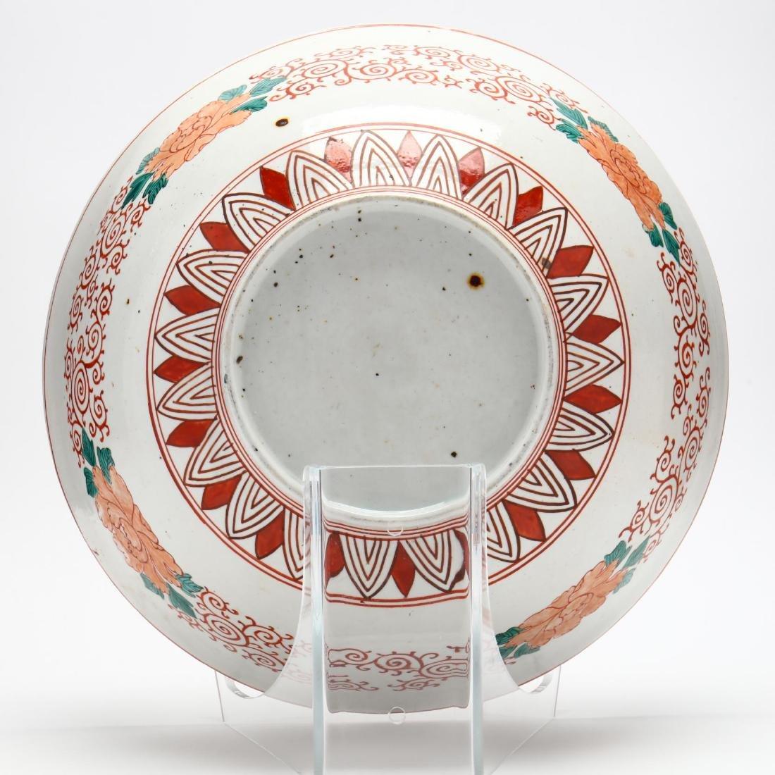 19th Century Japanese Arita Imari Bowl - 6