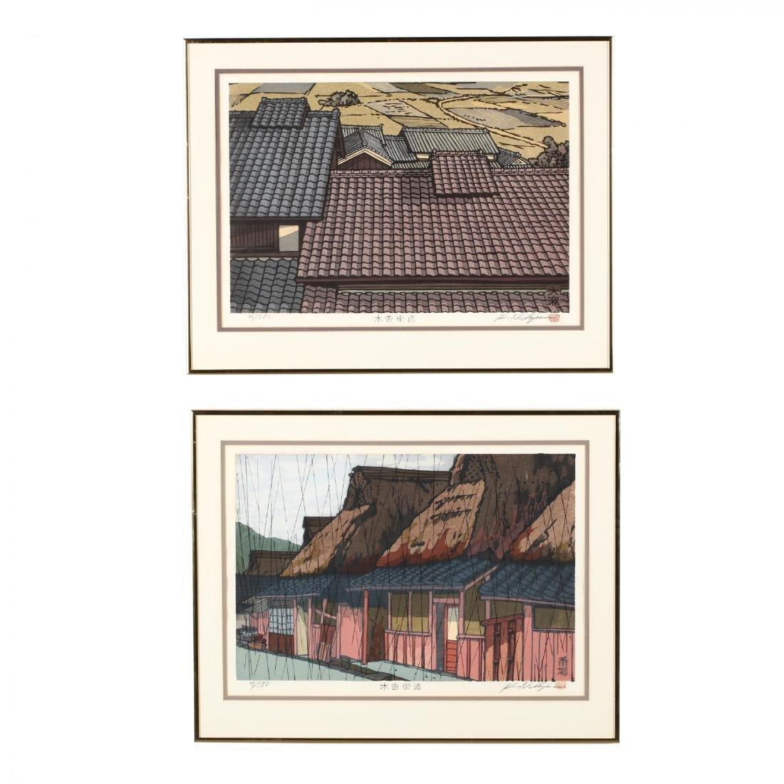 Two Woodblock Prints by Katsuyuki Nishjima (Japanese,