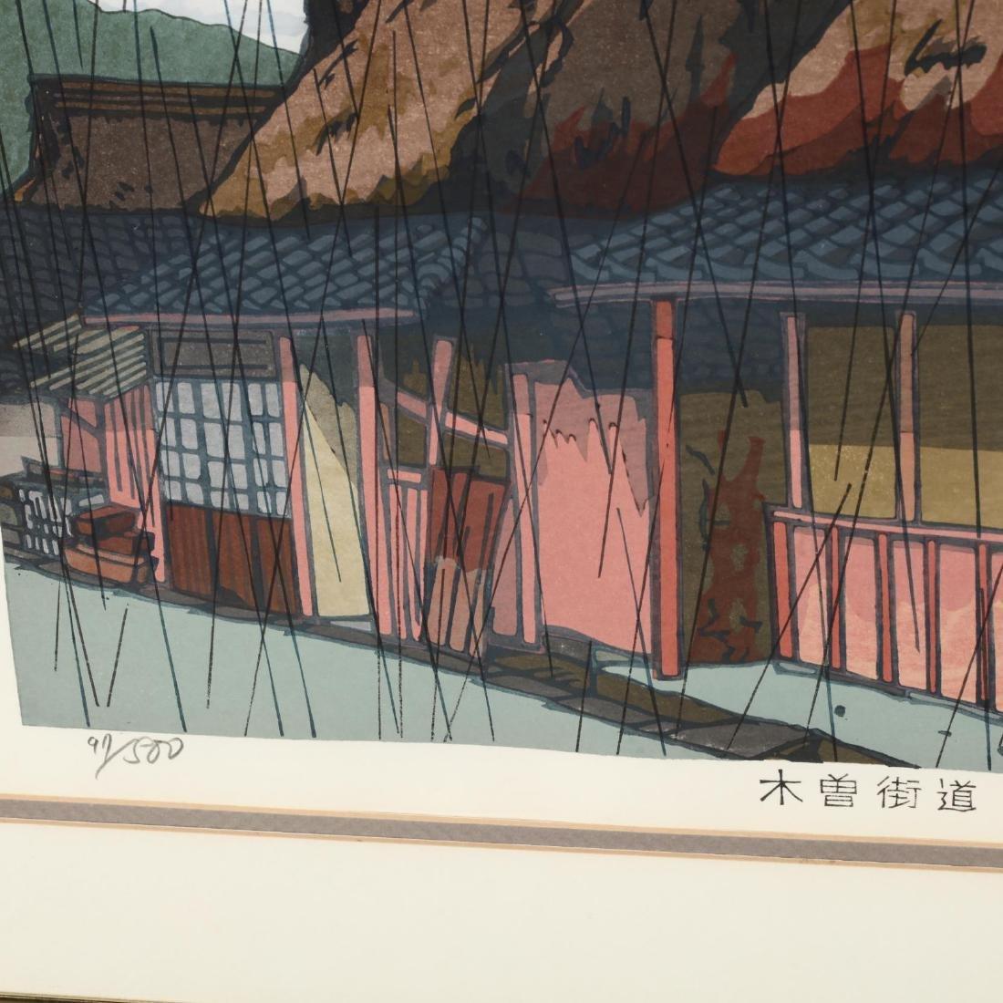 Two Woodblock Prints by Katsuyuki Nishjima (Japanese, - 7