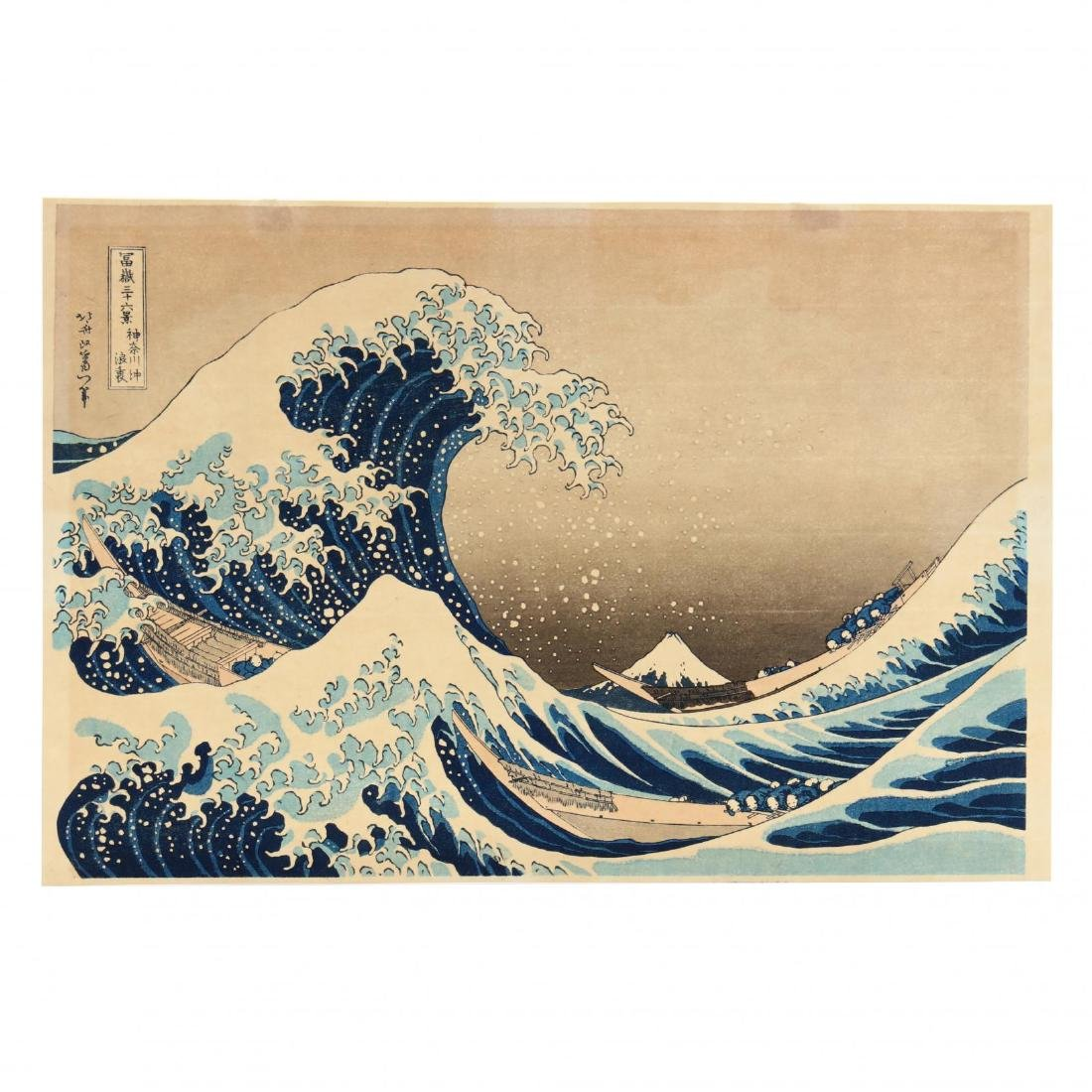 Kanagawa  by Katsushika Hokusai (Japanese, 1760-1849)