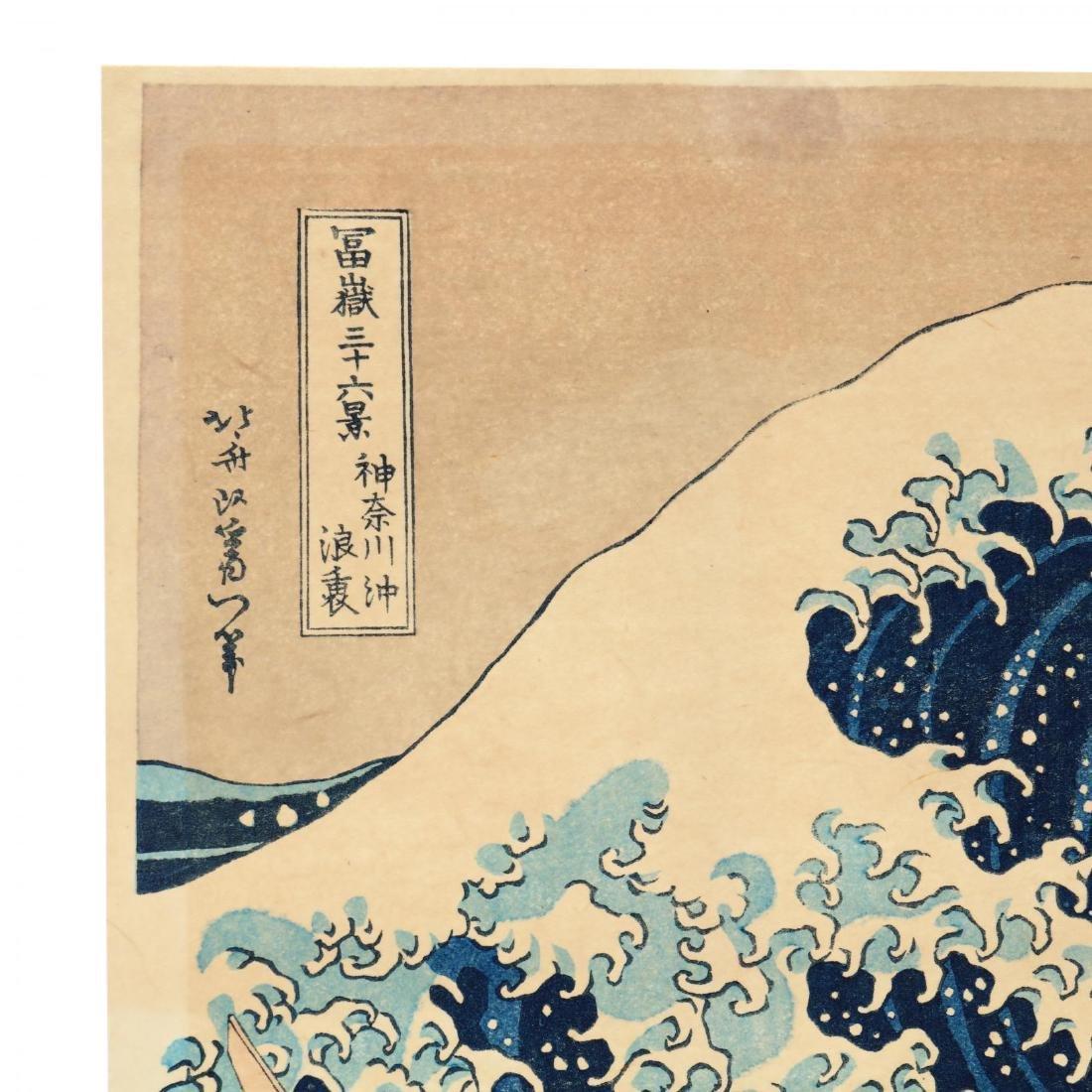 Kanagawa  by Katsushika Hokusai (Japanese, 1760-1849) - 2