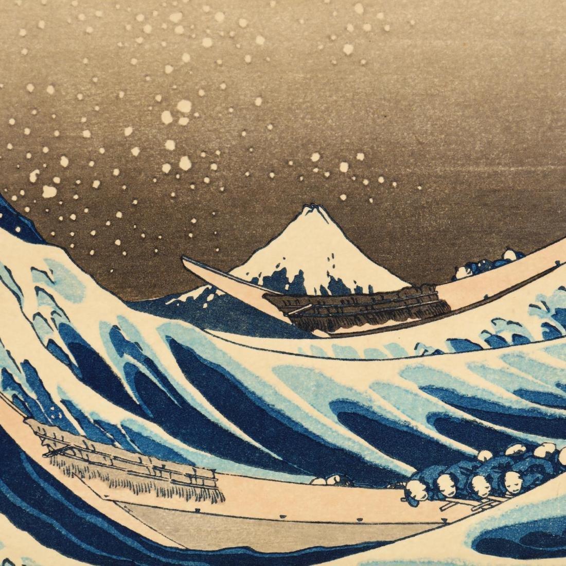 Kanagawa  by Katsushika Hokusai (Japanese, 1760-1849) - 3