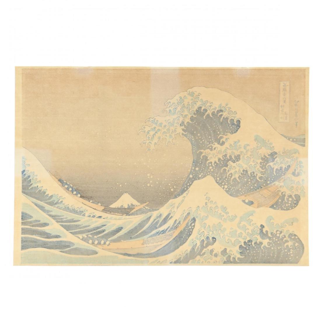 Kanagawa  by Katsushika Hokusai (Japanese, 1760-1849) - 4