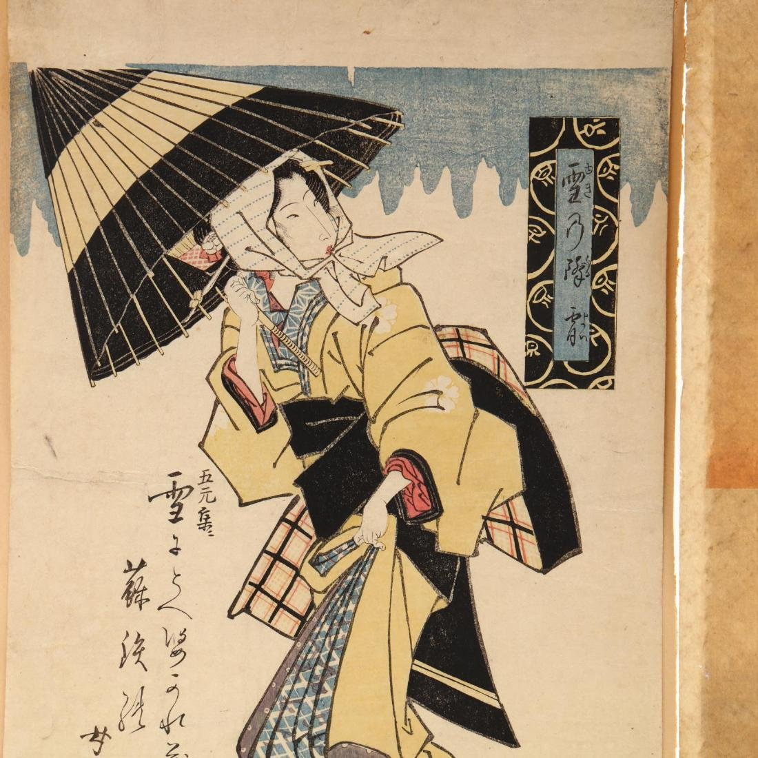 A Group of Japanese Woodblock Prints - 3