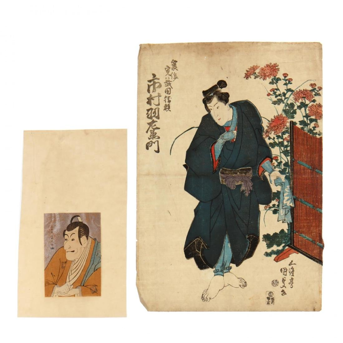 A Group of Japanese Woodblock Prints - 5