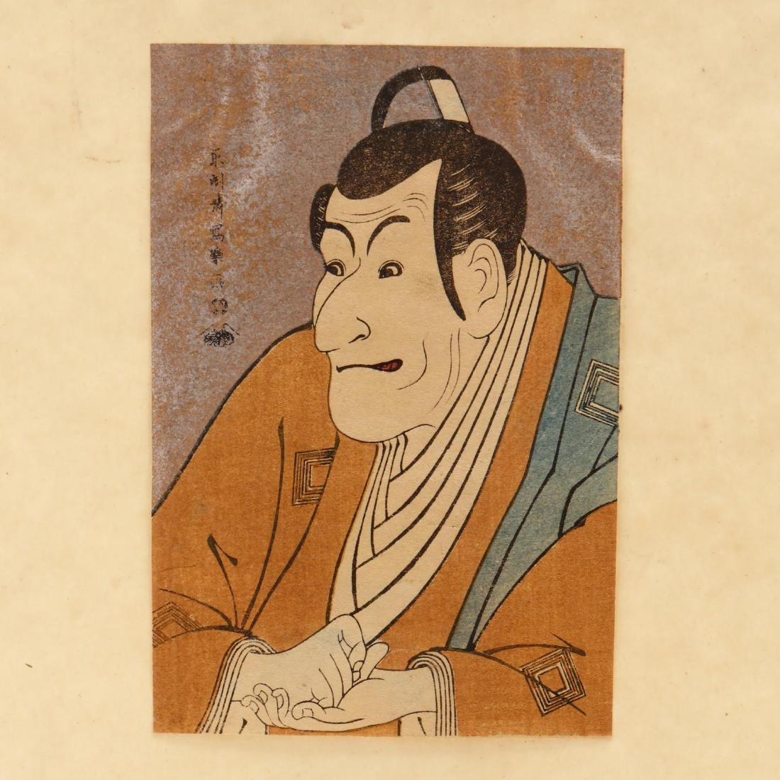 A Group of Japanese Woodblock Prints - 6