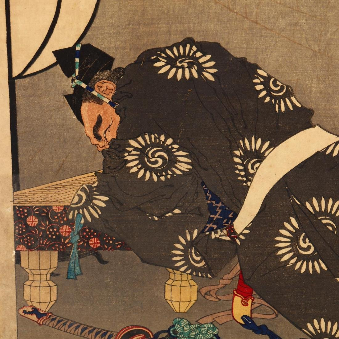 A Group of Japanese Woodblock Prints - 9