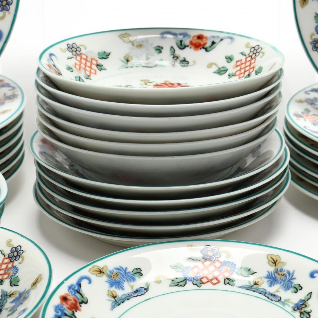 43 Piece Set of Syracuse  Fusan  Pattern China - 4