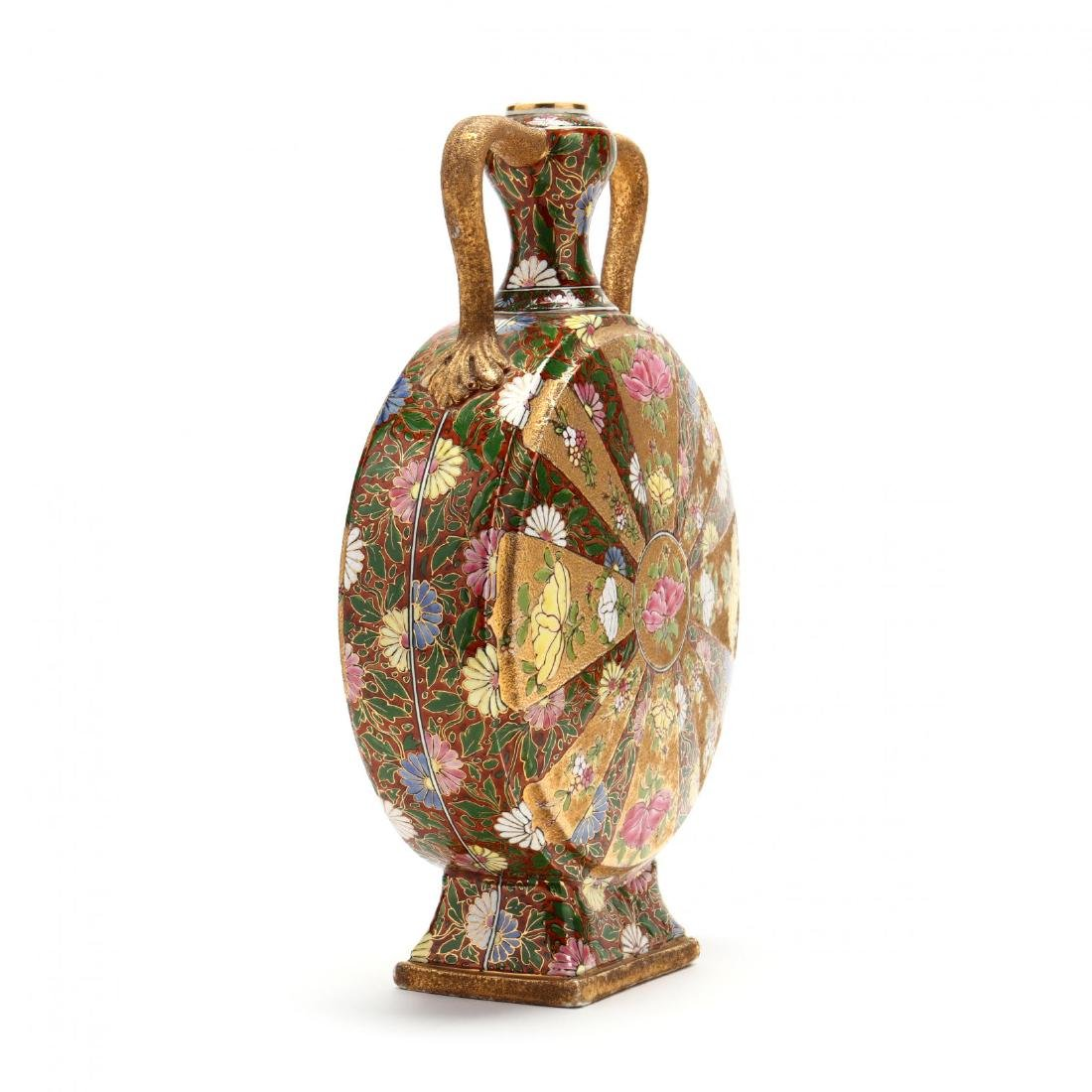 20th Century Gilt Decorated Moon Flask - 2
