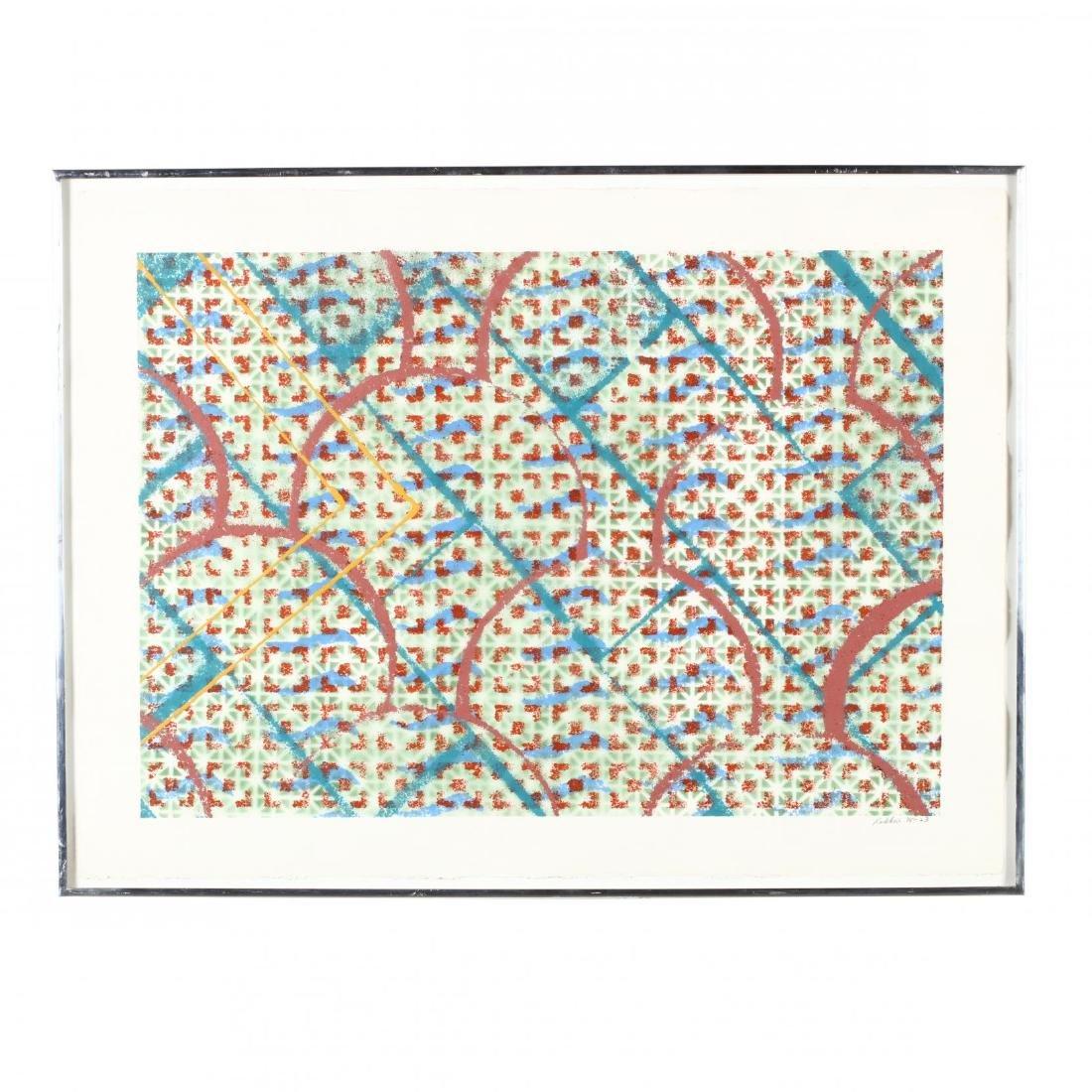 Framed Abstract Silkscreen Print