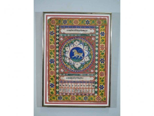 17: Indian School Zodiac, mid 19th c.,