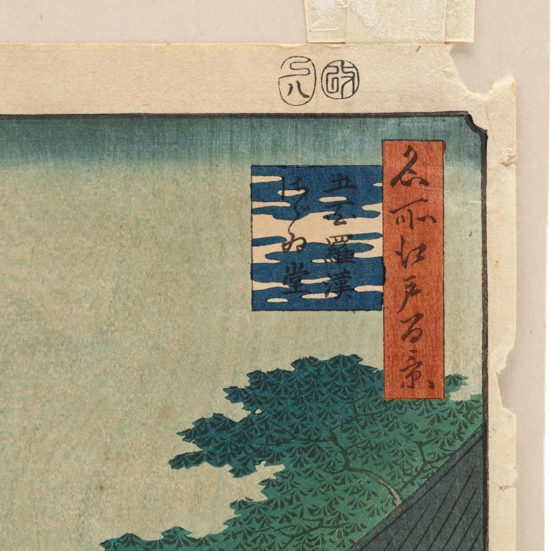 Two Woodblock Prints by Ando Hiroshige (Japanese, - 4