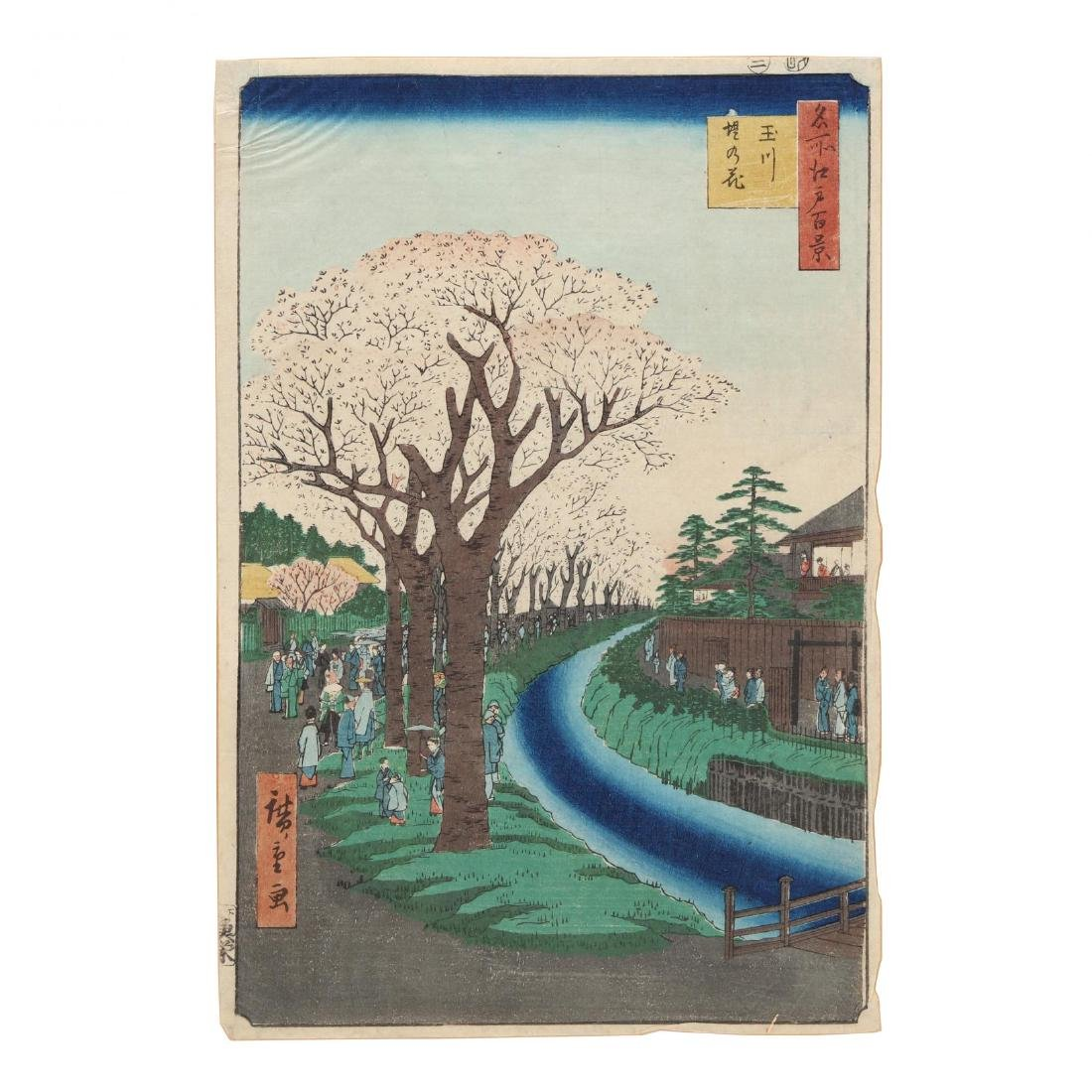 Two Woodblock Prints by Ando Hiroshige (Japanese, - 7