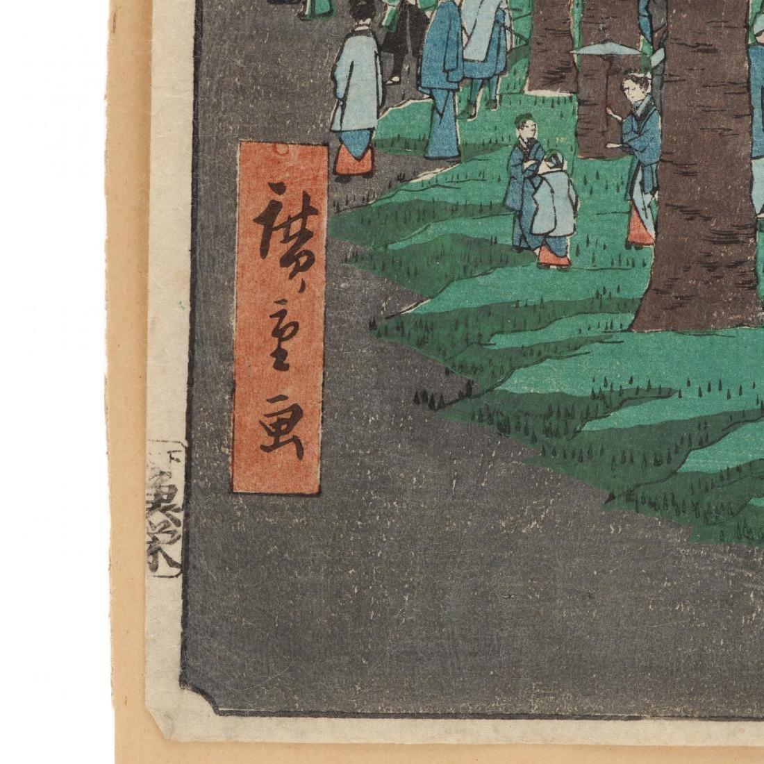 Two Woodblock Prints by Ando Hiroshige (Japanese, - 8
