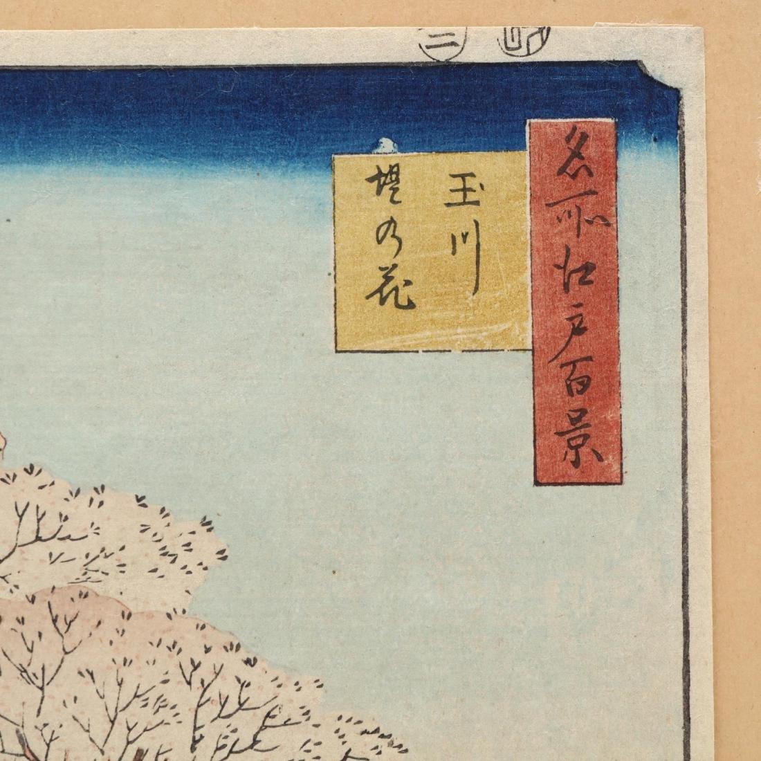 Two Woodblock Prints by Ando Hiroshige (Japanese, - 9