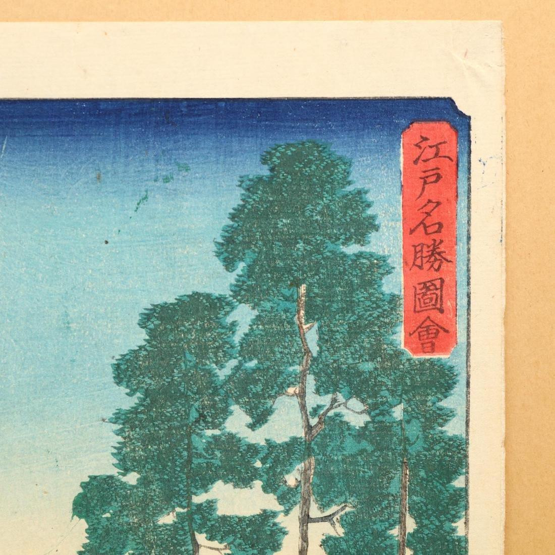 Two Woodblock Prints By Utagawa Hiroshige II (Japanese, - 10