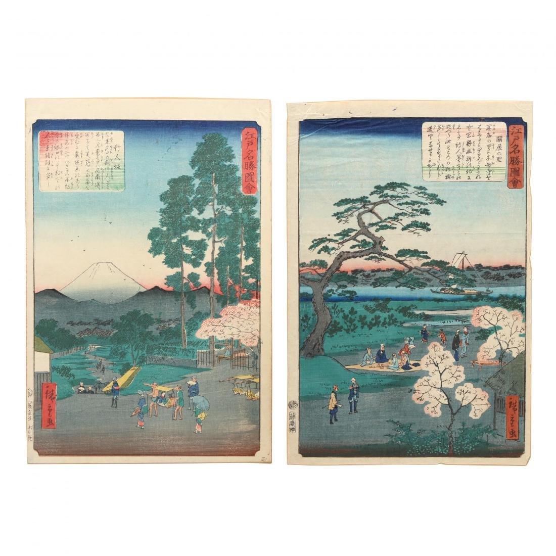 Two Woodblock Prints By Utagawa Hiroshige II (Japanese,