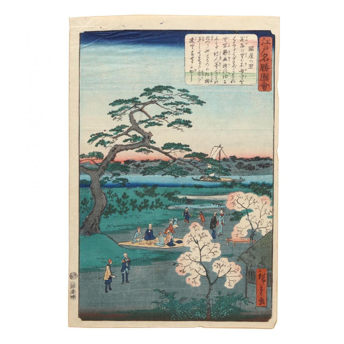 Two Woodblock Prints By Utagawa Hiroshige II (Japanese, - 2