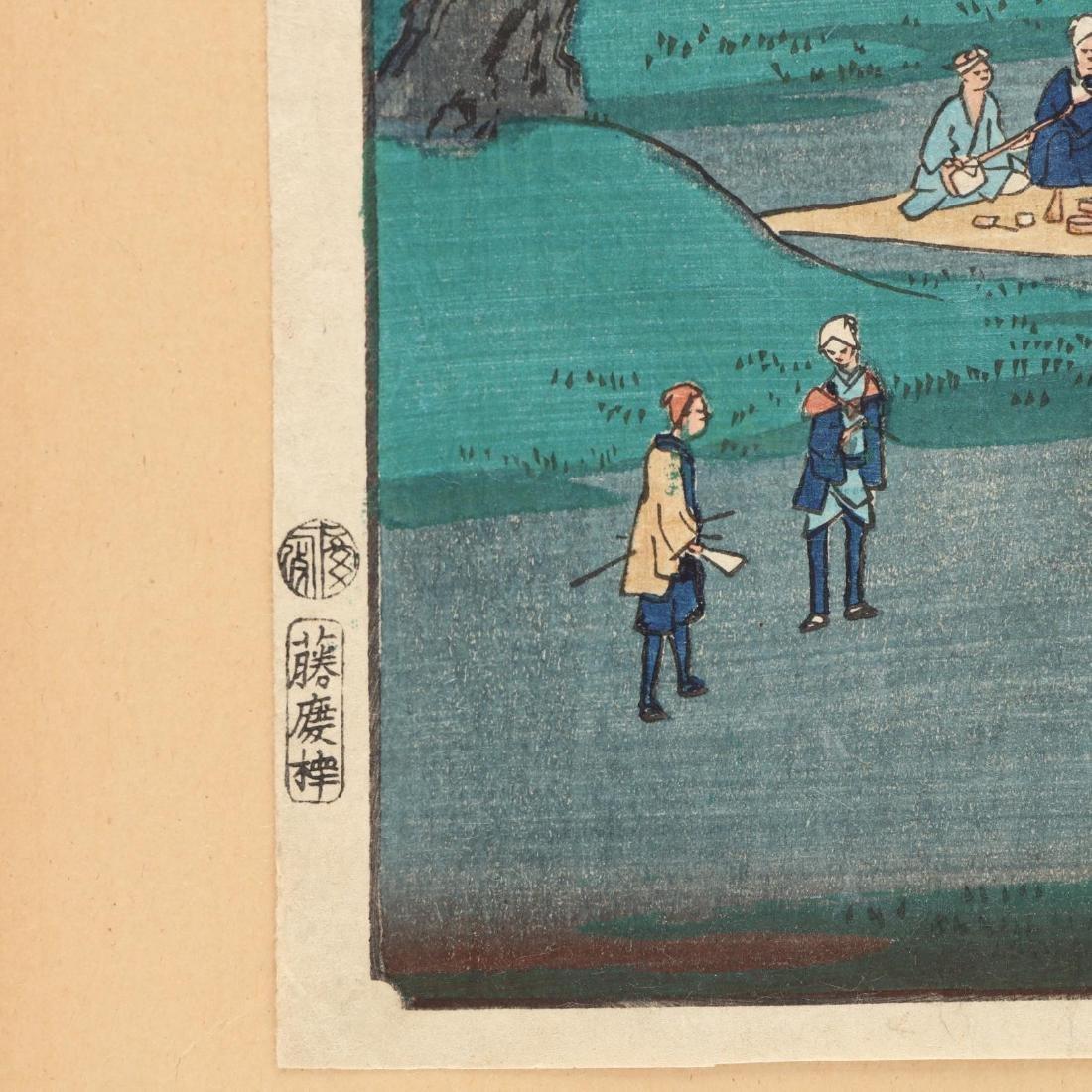 Two Woodblock Prints By Utagawa Hiroshige II (Japanese, - 3