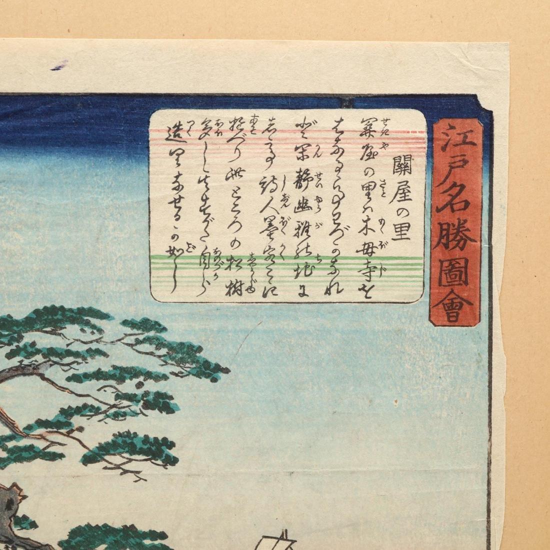 Two Woodblock Prints By Utagawa Hiroshige II (Japanese, - 4