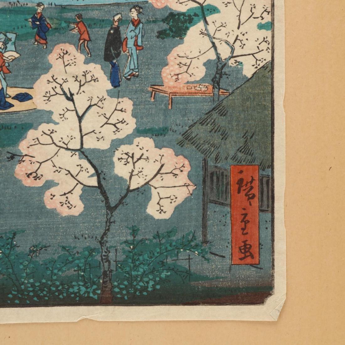 Two Woodblock Prints By Utagawa Hiroshige II (Japanese, - 5
