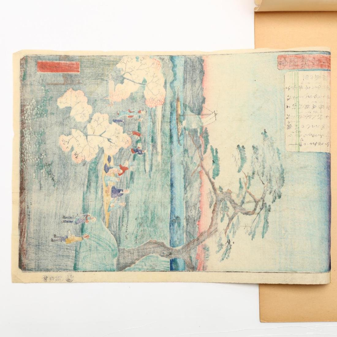 Two Woodblock Prints By Utagawa Hiroshige II (Japanese, - 6