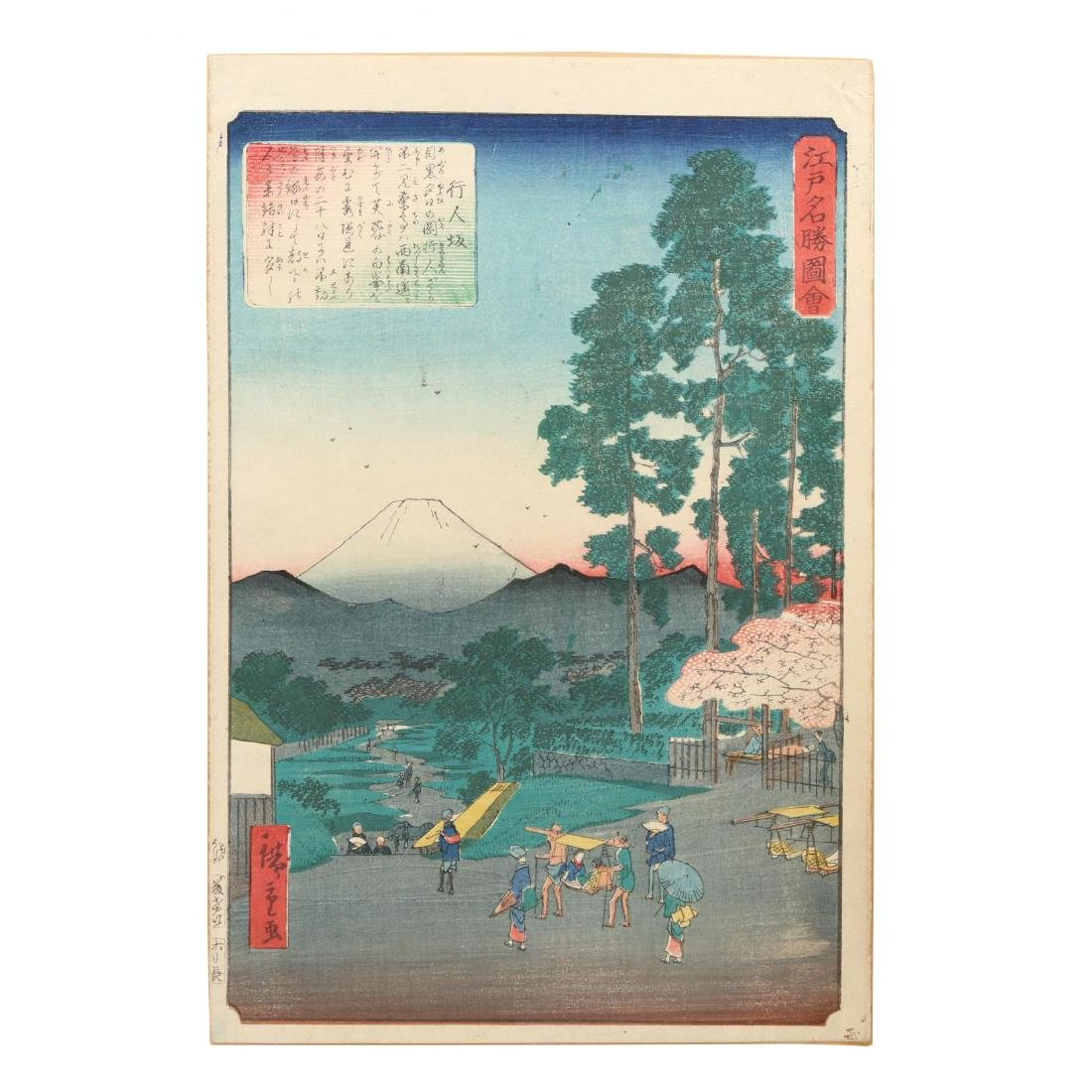 Two Woodblock Prints By Utagawa Hiroshige II (Japanese, - 7