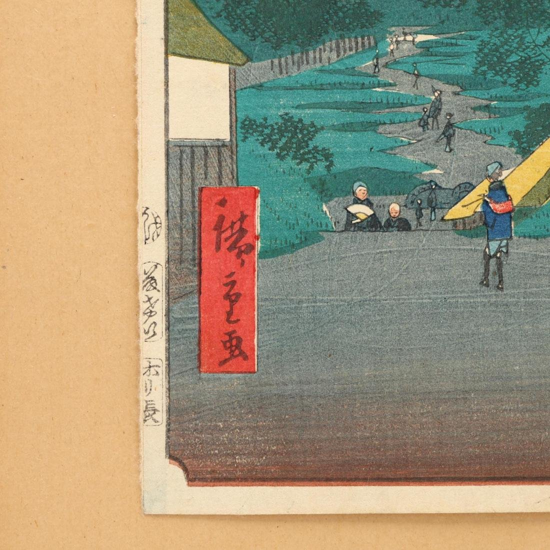 Two Woodblock Prints By Utagawa Hiroshige II (Japanese, - 8