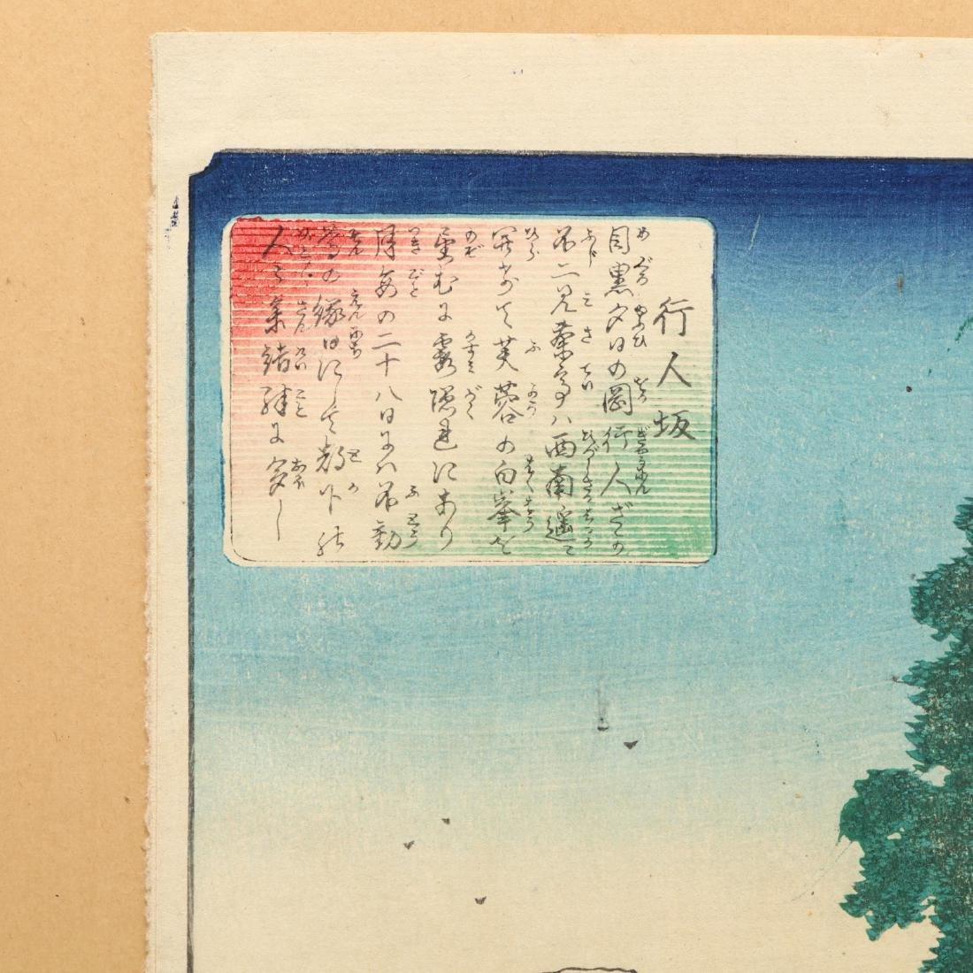 Two Woodblock Prints By Utagawa Hiroshige II (Japanese, - 9