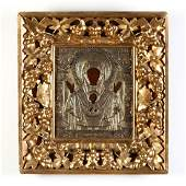 "Antique Russian Icon, ""Our Lady of the Sign"""