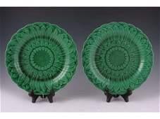 547 Pair Of Wedgwood Majolica Plates 19th c