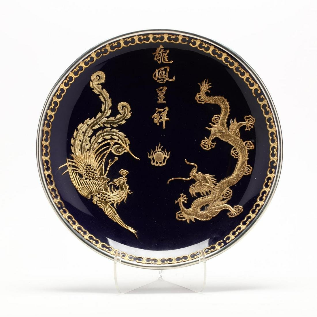 A Presentation Chinese Charger with Dragon and Phoenix