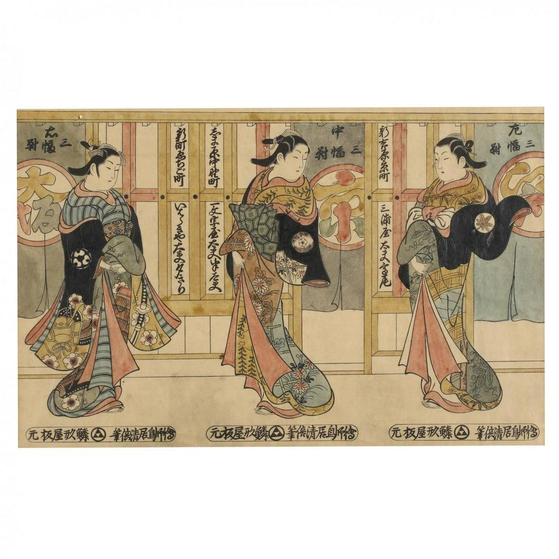 Torii Kiyomasu (Japanese, active 1720s-1760s),