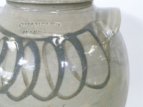 180: SC Pottery Jar by Thomas Chandler, Edgefield, Co., - 2