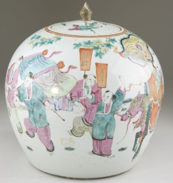 20: Chinese Famille Rose Lidded Jar