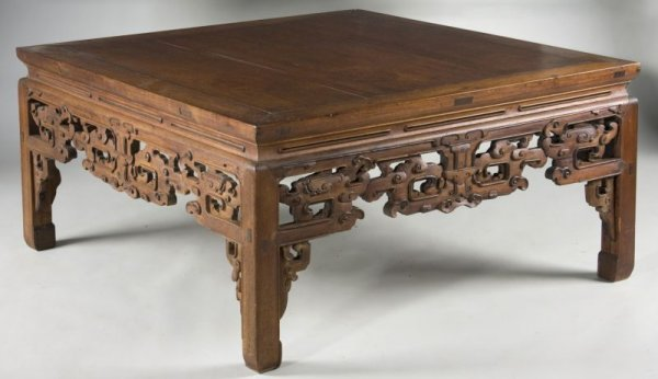 12: Carved Chinese Coffee Table