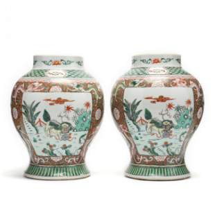 A Pair of Chinese Porcelain Famille Verte Jars
