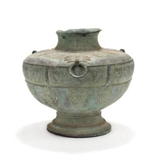 A Large Japanese Archaic Vessel in the Chinese Style