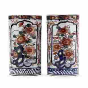 A Pair of Imari Porcelain Cylinder Vases