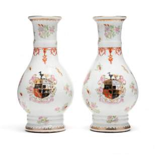 A Pair of Porcelain Armorial Vases