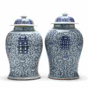 A Near Pair of Chinese Porcelain Double Happiness