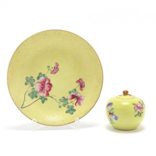 A Chinese Yellow Sgraffito Style Porcelain Plate and